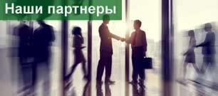 opartner-russian1