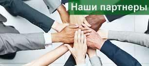 opartner-russian2